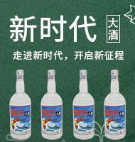 江蘇南京大禹玖酒業有限公司