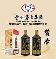 貴州茅臺集團白金酒公司 白金窖齡酒