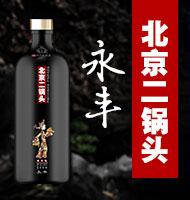 北京二锅头酒业股份G.J 北京二锅头
