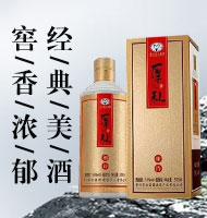 贵州金窖酒业集团有限责任公司