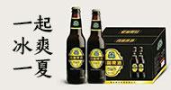 青島博洋啤酒有限公司