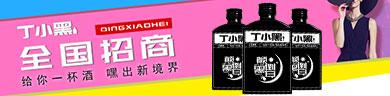 四川省神洲春酒业有限公司