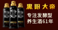 贵州永红酒业有限公司