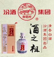 河南惠方商贸有限公司