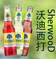 鄭州雪之夢貿易有限公司
