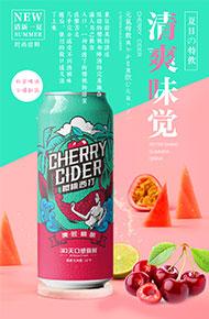 天津啤匠科技發展有限公司