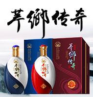 紫阳天赋金荞酒业有限公司