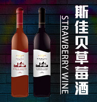 江苏斯佳贝酒庄有限公司