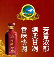 安徽古特曲酒業有限公司