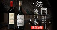 上海法堡国际贸易有限公司