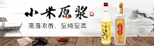 江苏东兴酒业有限公司