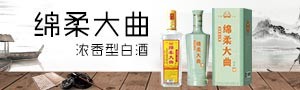 江蘇東興酒業有限公司