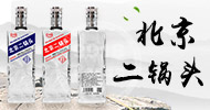 北京京正阳酒业有限亚美am8客户端下载