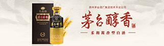 四川省金品源酒业有限公司