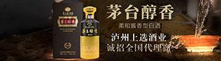 四川省金品源酒業有限公司