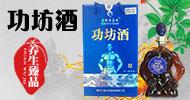 黑龙江马功食品有限公司