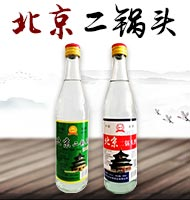 北京百年老窖酒业有限公司