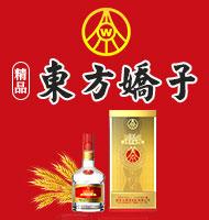 四川华龙祥酒业有限公司