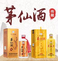 茅仙酒全國運營總部