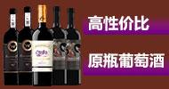 雅藍國際進出口(深圳)有限公司