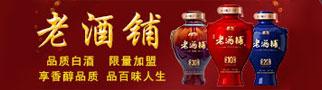 杨大福(上海)酒业有限公司