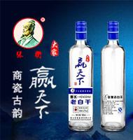 河北衡水张衡酿酒有限公司