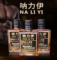 吉林省村爷们酒业有限公司