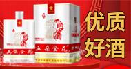 贵州五朵金花酒业有限亚美am8客户端下载