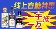 北京二锅头酒业股分有限狗万体育赛事app百年二锅头