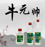 北京澜泉酒业有限公司