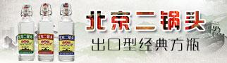 北京中酒荣耀酒业有限公司