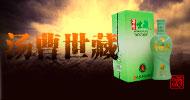 安徽省汤曹酒业有限公司
