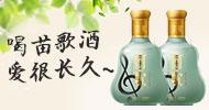 湖南苗歌生物科技有限公司