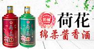 河南玖德匯酒業有限公司