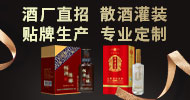 四川省宜賓李莊酒廠集團有限公司