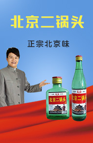 北京牛掌柜酒业有限公司