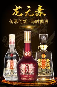 四川龙怀酒业有限公司