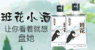 广州市一瓢清香贸易有限公司