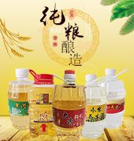 黑龙江省火丰酒业有限公司