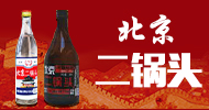 保定京皇酒业有限公司
