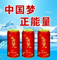 青岛世纪青春啤酒有限公司