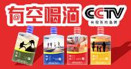 安徽榮酒酒業有限公司