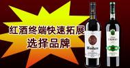 重慶樂唐進出口貿易有限公司