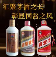 贵州贵源春酒业有限公司