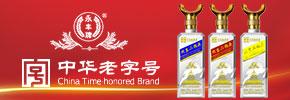 北京二锅头股份有限公司小坛系列