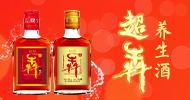 浙江超犇酒業有限公司