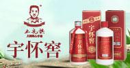 貴州省仁懷市宇懷窖酒業有限公司