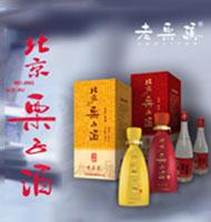 北京中和北方雷竞技注册雷竞技官网