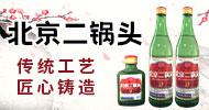 北京京味缘酒业有限公司