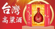 安徽省眷香福酒业有限公司